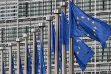 2014-02-21_04_European Union EU Flag Flags